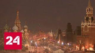 """""""Погода 24"""": штормовое предупреждение объявлено в Москве в первые дни зимы - Россия 24"""