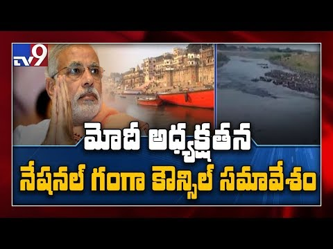 PM Modi To Chair Ganga Council Meet In Kanpur - TV9