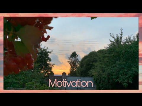 Мотивация НА УЧЕБНЫЙ ГОД | уходящие моменты лета |