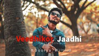 natpe-thunai-cover-veedhikor-jaadhi-soorya-wiltrid-hip-hop-tamizha