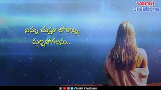 Emotional Sad Love Heart Touching Quotes WhatsApp Status Video in Telugu
