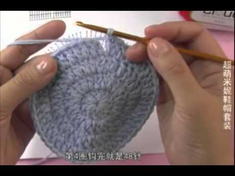 钩针编织牡丹花包包_編織視頻學堂-----超萌米妮鞋帽套裝(1)米妮帽子的編織方法