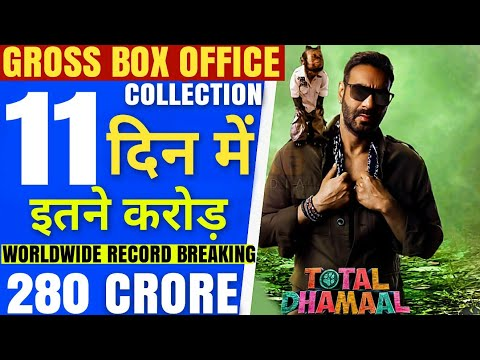 Total Dhamaal Box Office Collection Day 11,Total Dhamaal 11th Day Box Office Collection,Ajay Devgn