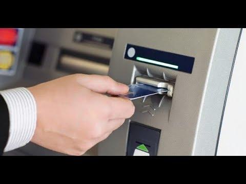 الحلقة 109 شرح طريقة سحب الاموال من بطاقة البنك الاهلي بأستخدام ماكينة الصراف الالي Atm Youtube