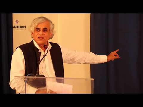 Manthan with P Sainath on  Inequality & Agrarian Distress
