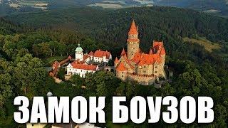 Замок Боузов (Hrad Bouzov) Субботнее путешествие на северо-запад Моравии! Praha Vlog 210
