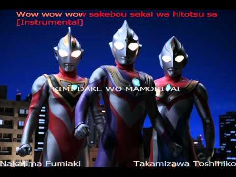 Ultraman Dyna ending w/ lyrics