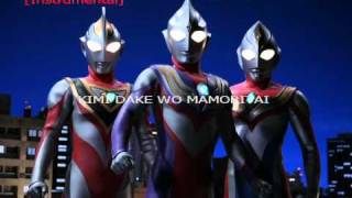 Ultraman Dyna ending w/ lyrics