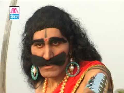 Bhim Barbarik Ka Yudh,Shiv Vivah Bhojpuri Purvanchali Birha By Bechan Ram,Heera Lal