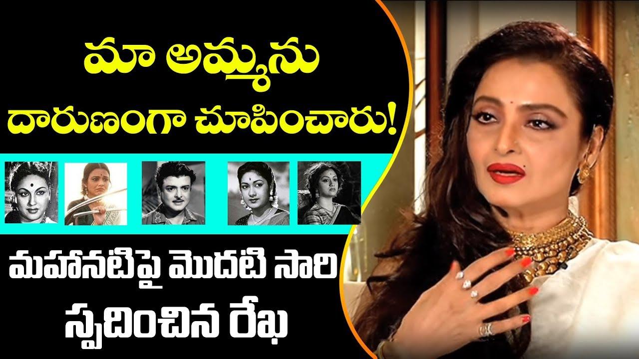 Biopic Of Nadigaiyar Thilagam Savitri Rise And Fall Of: Savithri Gemini Ganesan Story
