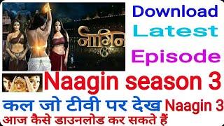 Naagin Season 3 Download Kaise Kare Latest Episode    Hindi Tutorial 2018