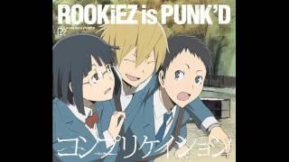 Rookiez Is Punk'd - Complication (Full Original Instrumental) HQ