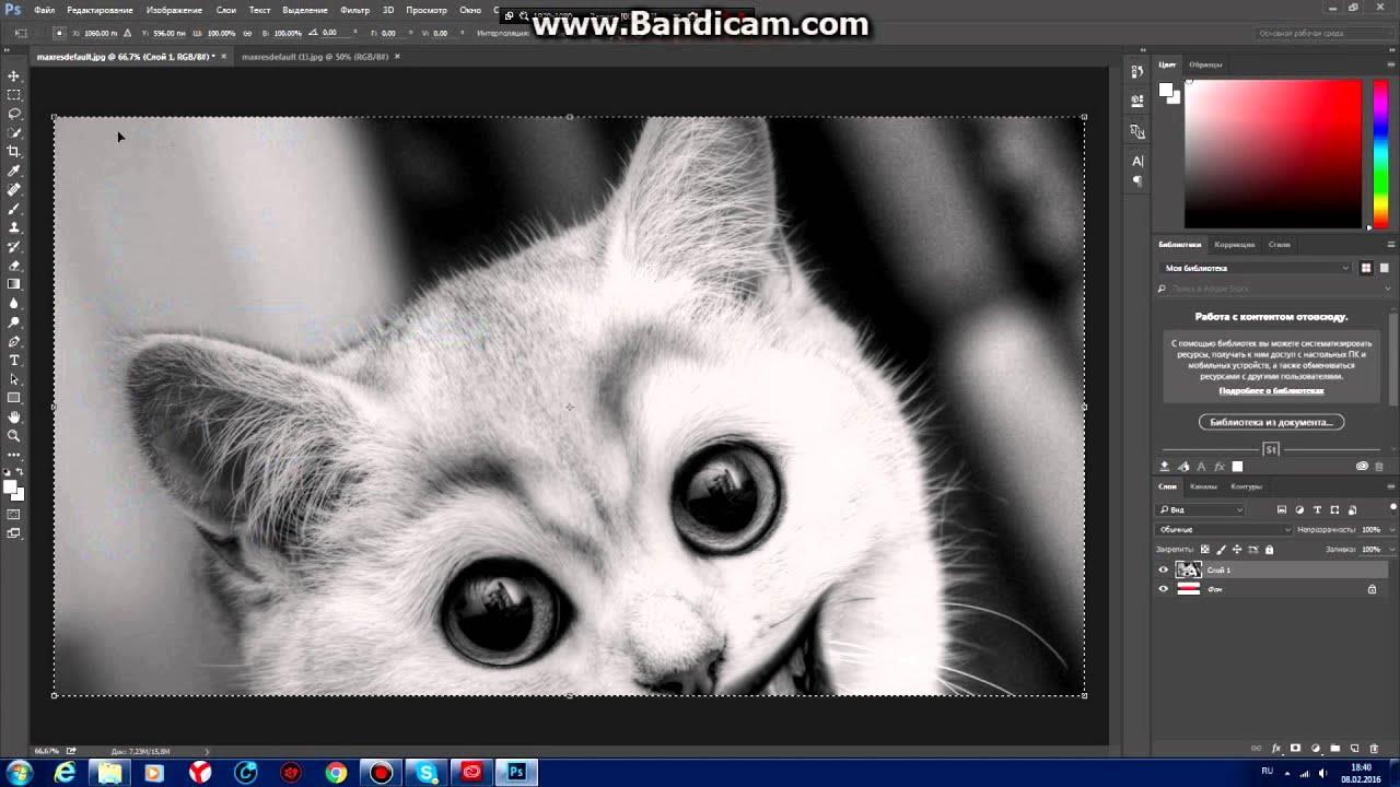 Как наложить одно изображение на другое в Adobe Photoshop ...