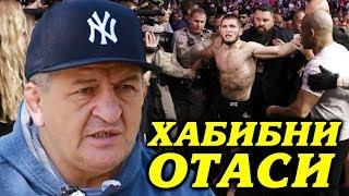 КОНОР ЎҒЛИМНИ 3 ОЙ МАСХАРА КИЛДИ