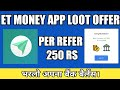 ETMONEY APP LOOT OFFER PER REFER 250RS IN BANK/INVEST IN SIP OR MUTUAL FUNDS