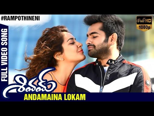 Andamaina Lokam Full Video Song   Shivam Telugu Movie   Ram   Raashi Khanna   Devi Sri Prasad