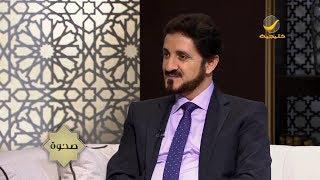 برنامج صحوة مع د. عدنان إبراهيم وأحمد العرفج - الحلقه 12 - فقه سد الذرائع