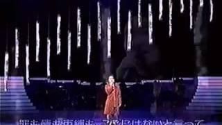 sa mạc tình yêu ( ai no shinkirou) - mayumi itsuwa