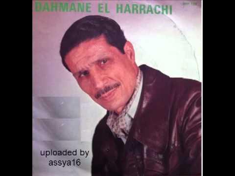 Dahmane El Harrachi - Essenat ghir leklam