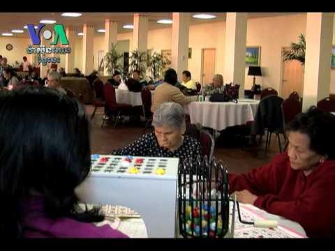 Community Center Hub for Elderly Cambodians in Lowell (Cambodia news in Khmer)
