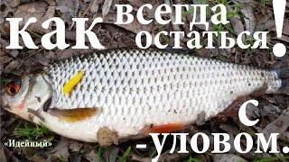 Рыбалка на микроджиг наноджиг