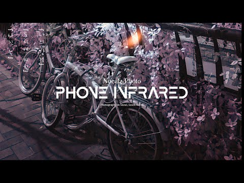 How to Shoot Phone Infrared Photography thumbnail