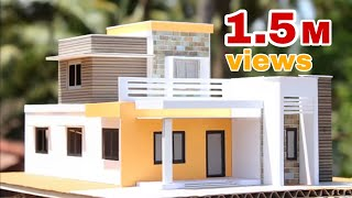 25X40 | SMALL RESIDENTIAL BUILDING |  2BHK |  North facing thumbnail