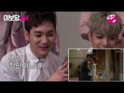 Ini Reaksi Idol Korea Saat Melihat Adegan Ciuman Di Drama korea thumbnail