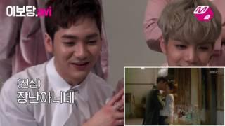 Video Ini Reaksi Idol Korea Saat Melihat Adegan Ciuman Di Drama korea download MP3, 3GP, MP4, WEBM, AVI, FLV April 2018
