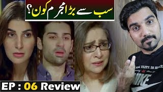 Koi Chand Rakh Episode 7 | Teaser Promo Review | ARY Digital Drama #MRNOMAN