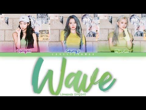 Limesoda (라임소다) – Wave (웨이브) Lyrics (Color Coded Han/Rom/Eng)