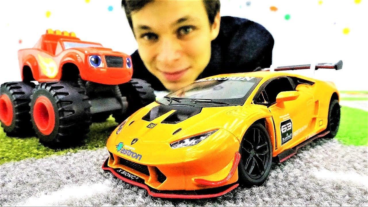 Видео для детей: новые игры и машинки! Вспыш и Фёдор спасают машинку! Видео про игрушки.