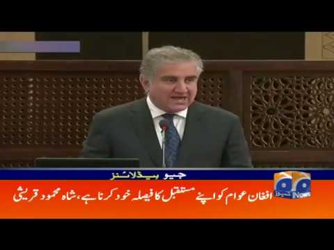 Geo Headlines - 11 AM - 30 April 2019