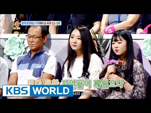 The worst man of my life [Hello Counselor / 2016.09.12]