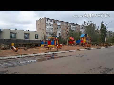Саратовская область город Красный Кут