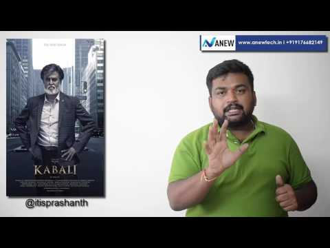 Kabali review by prashanth