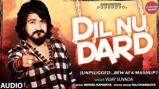 Vijay Suvada : Dil Nu Dard (Gujarati Unplugged Bewafa Mashup Songs) || Desi Desi Music