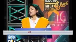 Seg 4 - Mega Fight - 24 Dec 11 - Executing the terrorists - Suvarna News