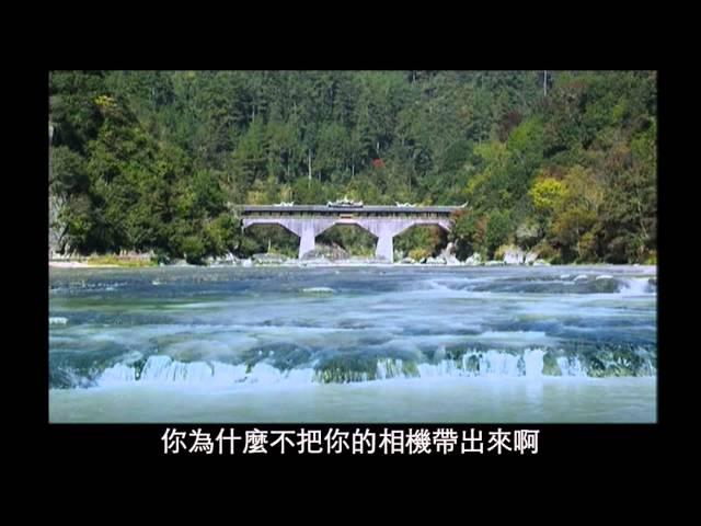 【為你而來】台灣官方版預告