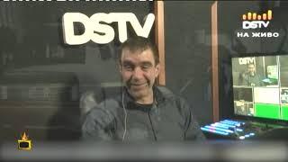 Зрител обижда екипа на DSTV - не чул музикалния си поздрав