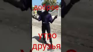 Азербайджан прикол