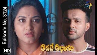 Aadade Aadharam | 19th July 2019 | Full Episode No 3124 | ETV Telugu