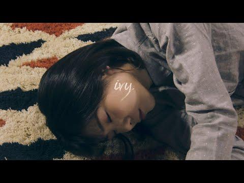 """山崎あおい """"ivy"""" (Official Music Video)"""