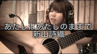 Good By Gloomy Twitter : https://twitter.com/GBG_JPN 小出美里 : https://twitter.com/KoideMisato 松本翔平 : https://twitter.com/MatsumotoSyohei Spotify ...
