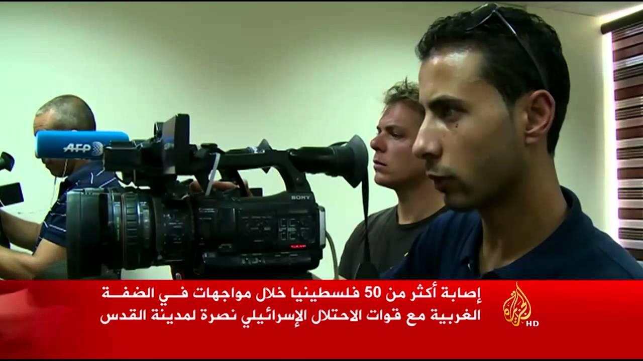 الجزيرة: إصابة أكثر من 50 فلسطينيا خلال مواجهات يالضفـة الغربية