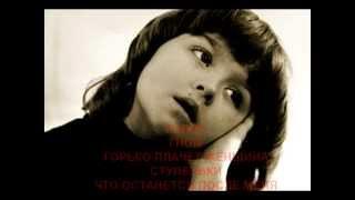 НИКА ТУРБИНА.  5 песен на её стихи. Музыка - В. Задорожный.