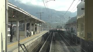 【前面展望】東海道線311系(特別快速)米原→浜松(2021.4.11)