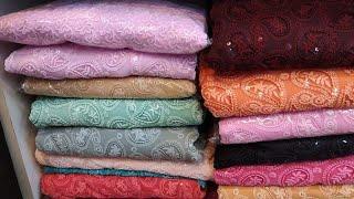 পাইকারি দামে লাখনো +সিকোয়েস কাজের ৩ পিচ কালেকশন |Lucknow dress collection and price