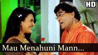 Mau Menahuni Man He Maze | Dhoom 2 Dhamaal Songs | Ashok Saraf | Sushant Shelar | Dance