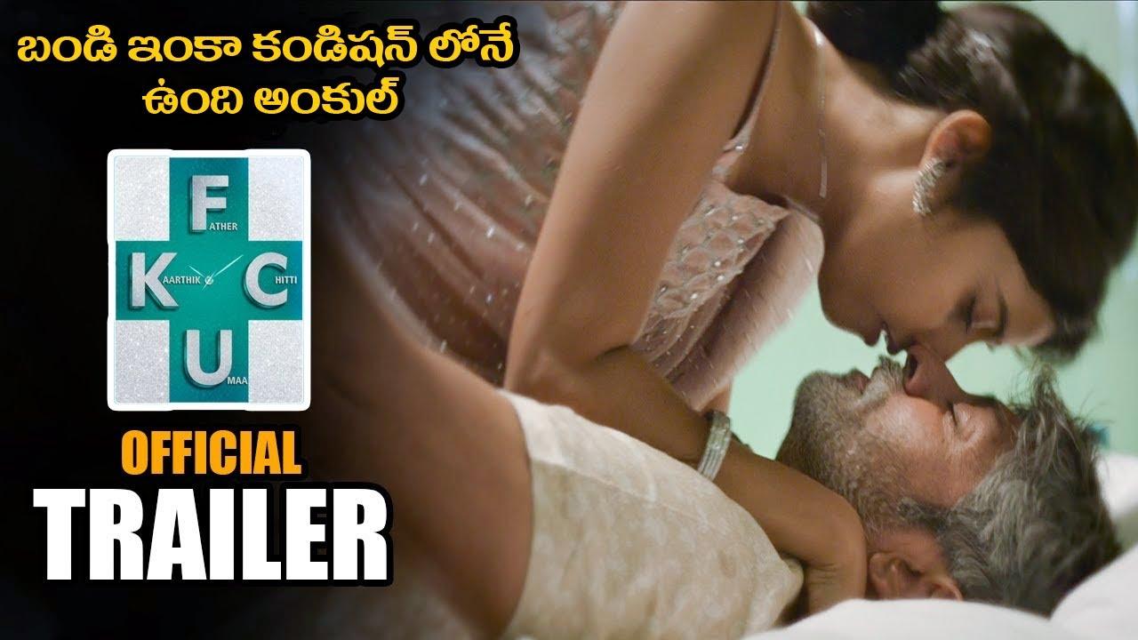 Download FCUK Movie Official Trailer 2021   Jagapathi Babu   Karthik   Ammu   Filmyfocus.com